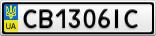 Номерной знак - CB1306IC