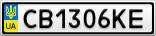 Номерной знак - CB1306KE