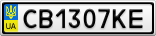 Номерной знак - CB1307KE