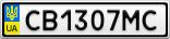 Номерной знак - CB1307MC