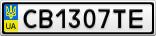 Номерной знак - CB1307TE