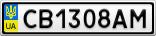 Номерной знак - CB1308AM