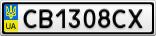 Номерной знак - CB1308CX