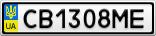 Номерной знак - CB1308ME