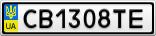 Номерной знак - CB1308TE