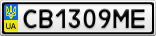 Номерной знак - CB1309ME