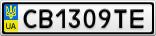 Номерной знак - CB1309TE