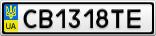 Номерной знак - CB1318TE