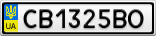 Номерной знак - CB1325BO
