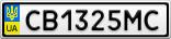 Номерной знак - CB1325MC