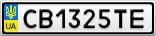 Номерной знак - CB1325TE