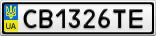 Номерной знак - CB1326TE