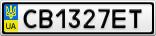 Номерной знак - CB1327ET