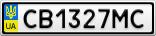 Номерной знак - CB1327MC
