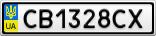 Номерной знак - CB1328CX