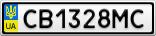 Номерной знак - CB1328MC