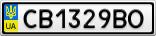 Номерной знак - CB1329BO