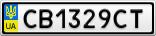 Номерной знак - CB1329CT