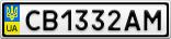 Номерной знак - CB1332AM
