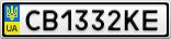 Номерной знак - CB1332KE
