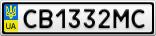 Номерной знак - CB1332MC