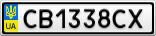 Номерной знак - CB1338CX