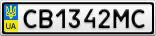 Номерной знак - CB1342MC