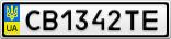 Номерной знак - CB1342TE