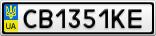 Номерной знак - CB1351KE