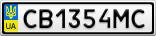 Номерной знак - CB1354MC