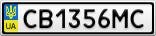 Номерной знак - CB1356MC