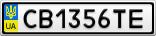 Номерной знак - CB1356TE