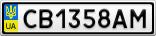 Номерной знак - CB1358AM