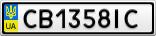 Номерной знак - CB1358IC