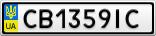 Номерной знак - CB1359IC