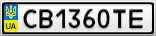 Номерной знак - CB1360TE