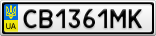 Номерной знак - CB1361MK