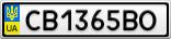 Номерной знак - CB1365BO