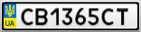 Номерной знак - CB1365CT