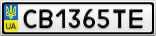 Номерной знак - CB1365TE