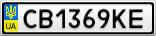 Номерной знак - CB1369KE