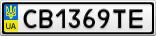 Номерной знак - CB1369TE