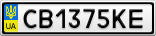 Номерной знак - CB1375KE