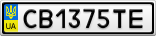 Номерной знак - CB1375TE