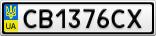 Номерной знак - CB1376CX