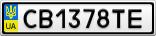 Номерной знак - CB1378TE