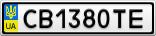 Номерной знак - CB1380TE