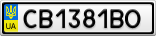 Номерной знак - CB1381BO