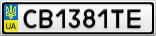 Номерной знак - CB1381TE