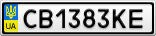 Номерной знак - CB1383KE